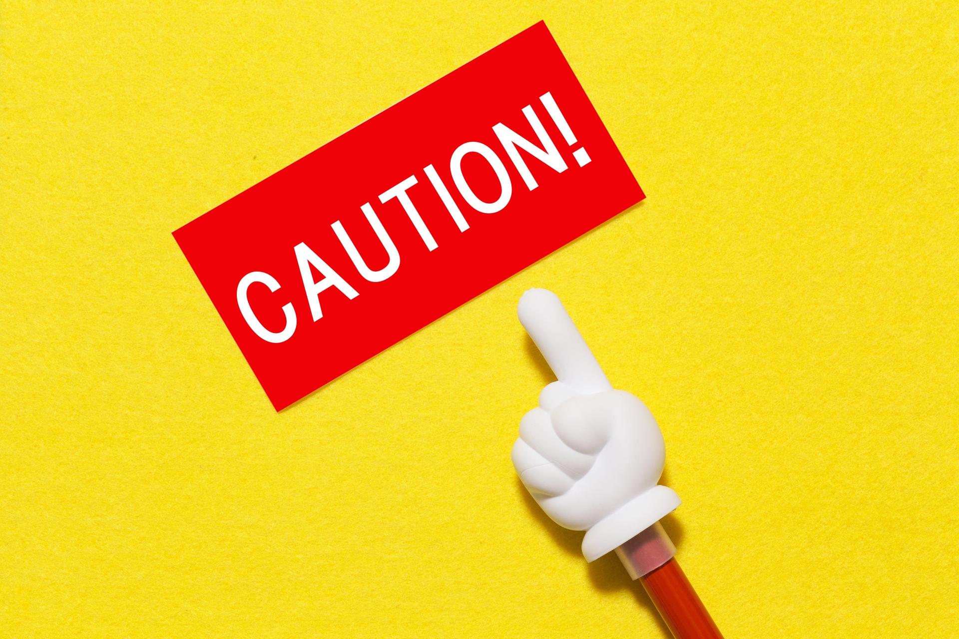 ニュースレターで制作会社のテンプレートを使う際にはエリア制を導入しているかに注意