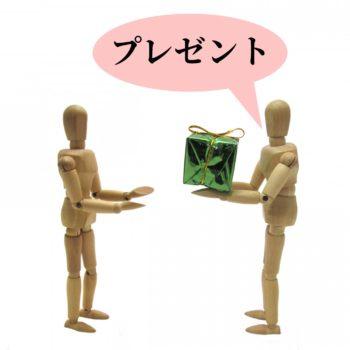 マーケティングの基本!対象客を絞った的確な情報発信が売り上げを伸ばす!