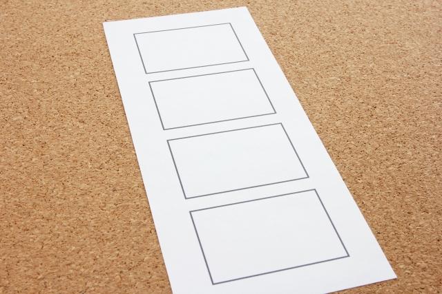 文章は書き始める前に全体構成を決めることがポイント!手が止まる原因は構成不足にあり