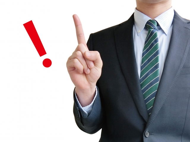 ニュースレターの特徴は「ザイアンスの法則」にあり!発行回数が多いほど効果アップ!